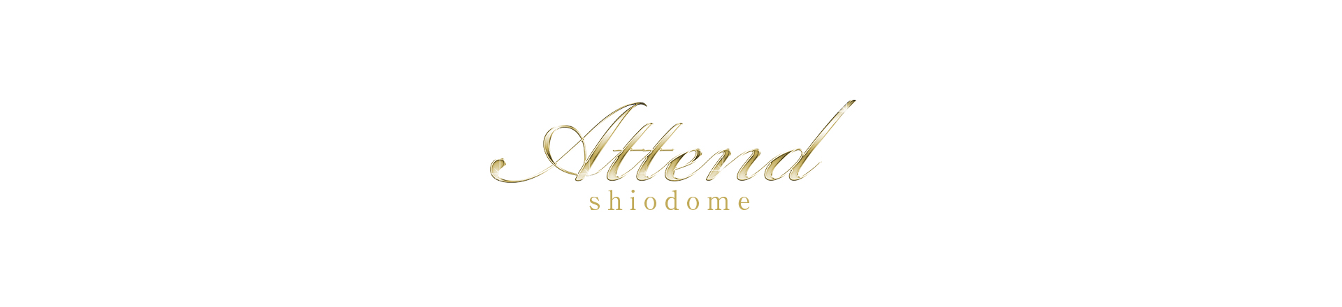 Attend shiodome白