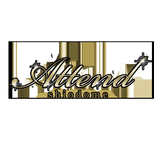 汐留メンズエステ【Attend shiodome】|新着情報